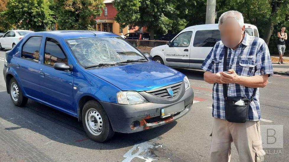На Ремзаводі збили жінку на пішохідному переході