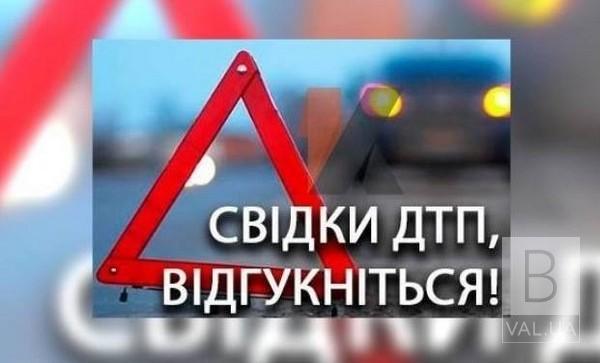 Розшукуються свідки смертельної ДТП, в якій легковик в'їхав в мікроавтобус біля села Шаповалівка