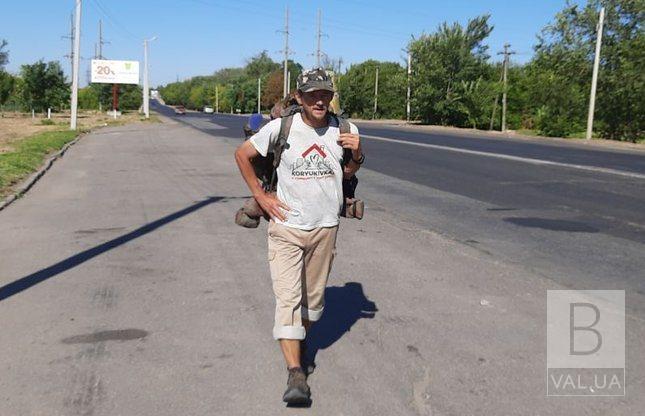 «Глибинкою» та вперше через Карпати: мандрівник з Чернігова перетне Україну із Заходу на Схід