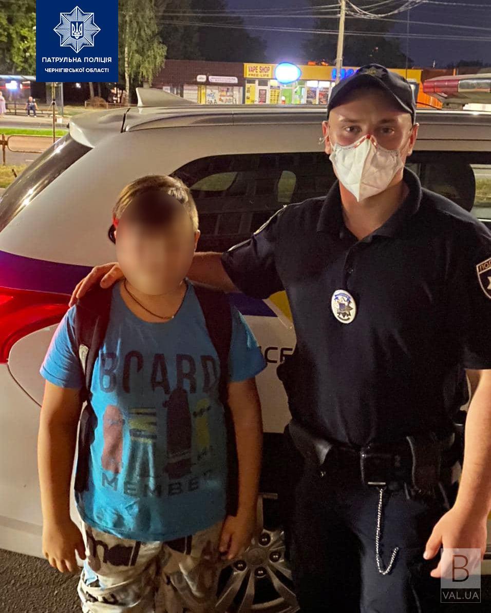 У Чернігові патрульні знайшли 11-річного хлопчика, якого розшукували батьки