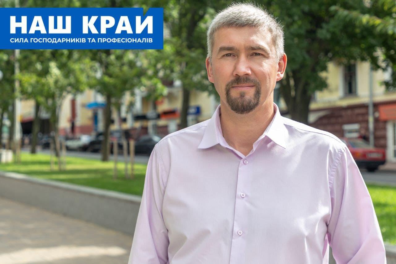 «Наш край» у Чернігівській облраді ініціював звернення щодо збереження акцизного податку з тютюну в бюджетах громад