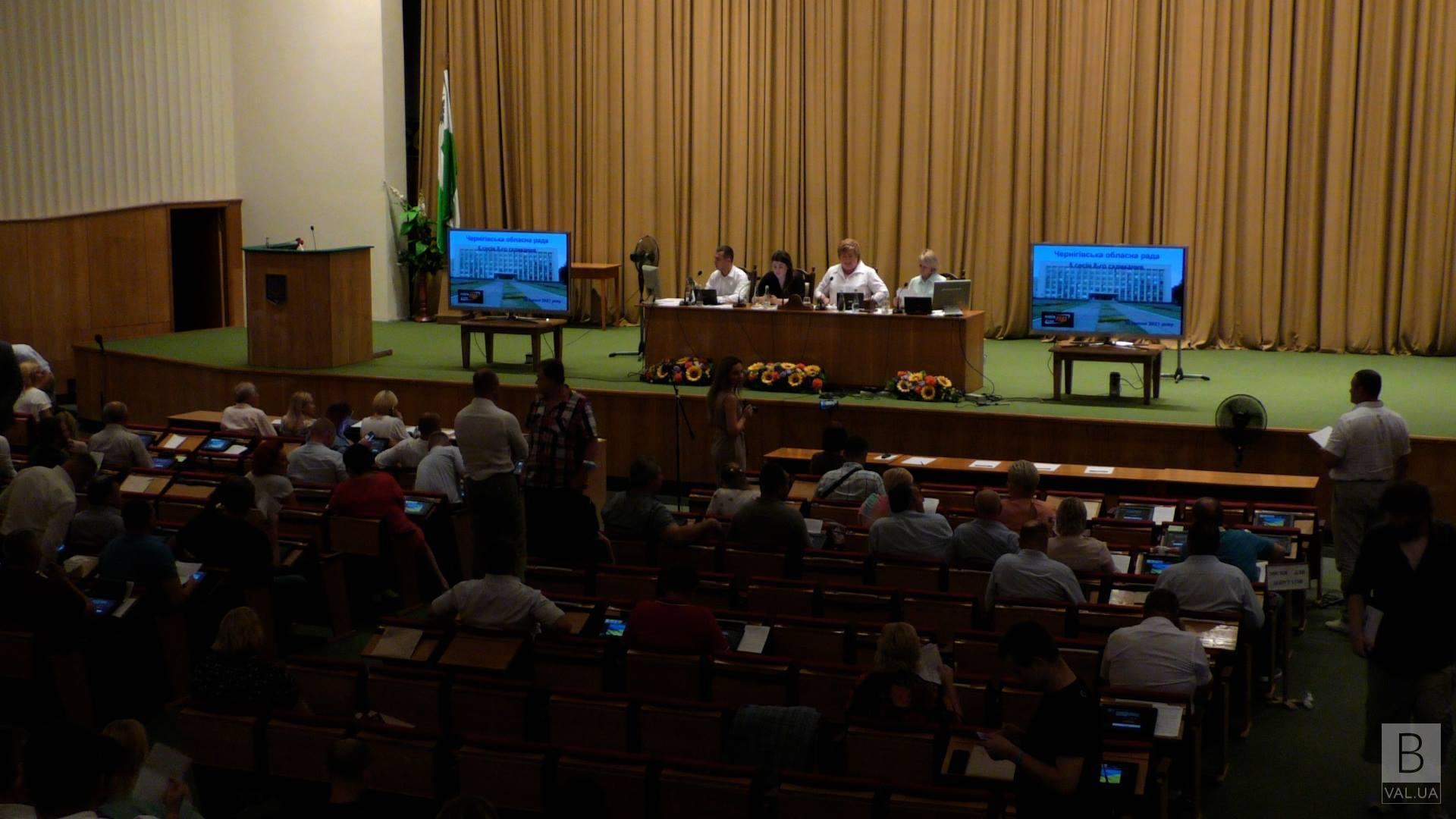 Дірка в бюджеті та передача лісів громадам: ключові питання сесії Чернігівської облради ВІДЕО