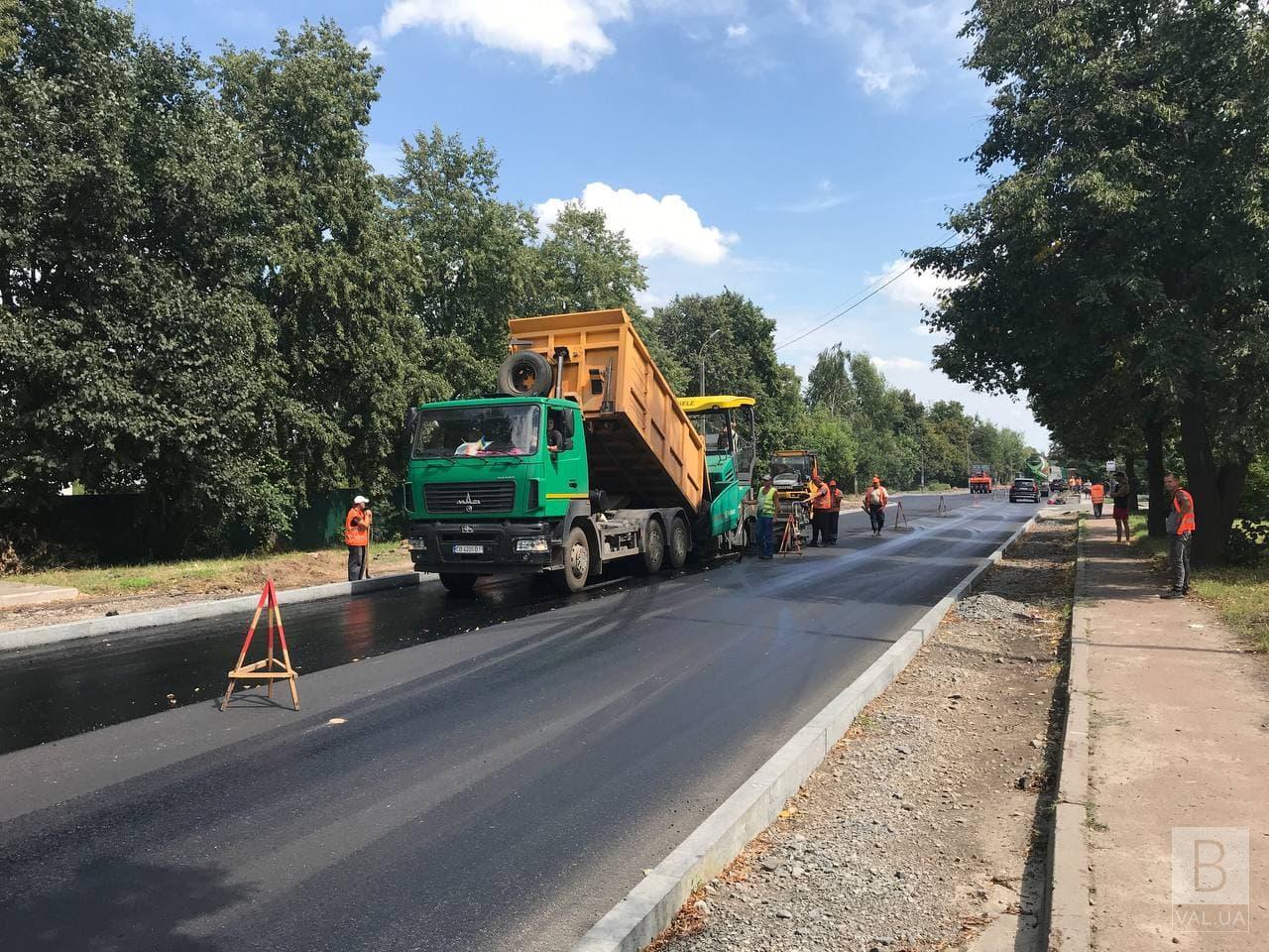На фінішній прямій: у Чернігові закінчується ремонт ділянки дороги на Кільцевій. ФОТО