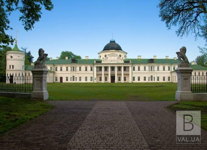 «Від парку до парку»: на Чернігівщині створять туристичний велосипедний маршрут