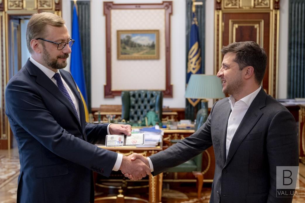 Зеленський призначив В'ячеслава Чауса головою Чернігівської ОДА