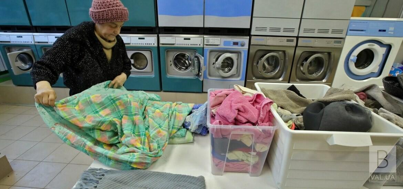 У Мені з`явиться соціальна пральня