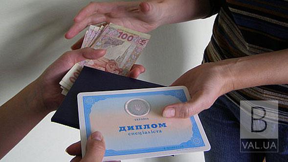 На Чернігівщині засудили лейтенанта, що мав фейковий диплом