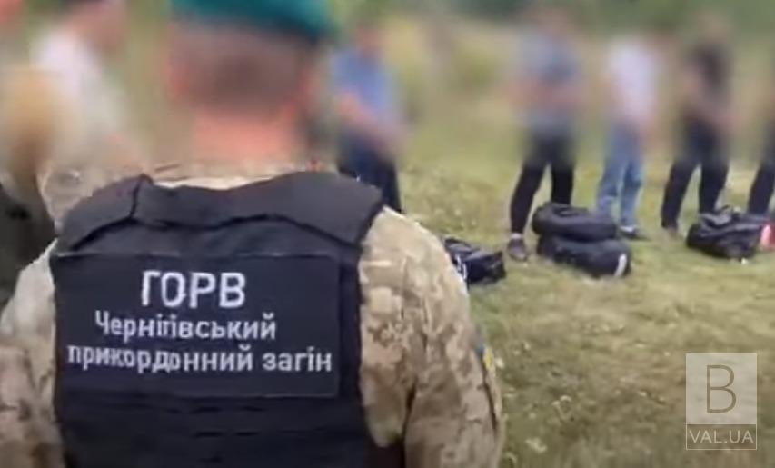 На Чернігівщині на перетині трьох кордонів затримали семеро нелегалів