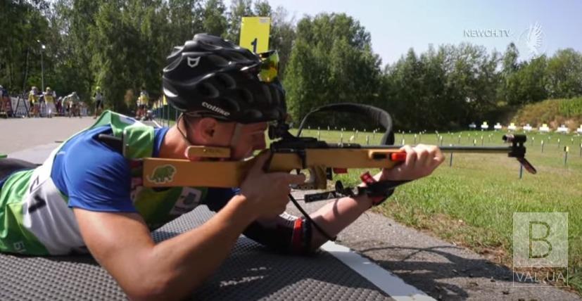 У Чернігові стартував чемпіонат України з літнього біатлону