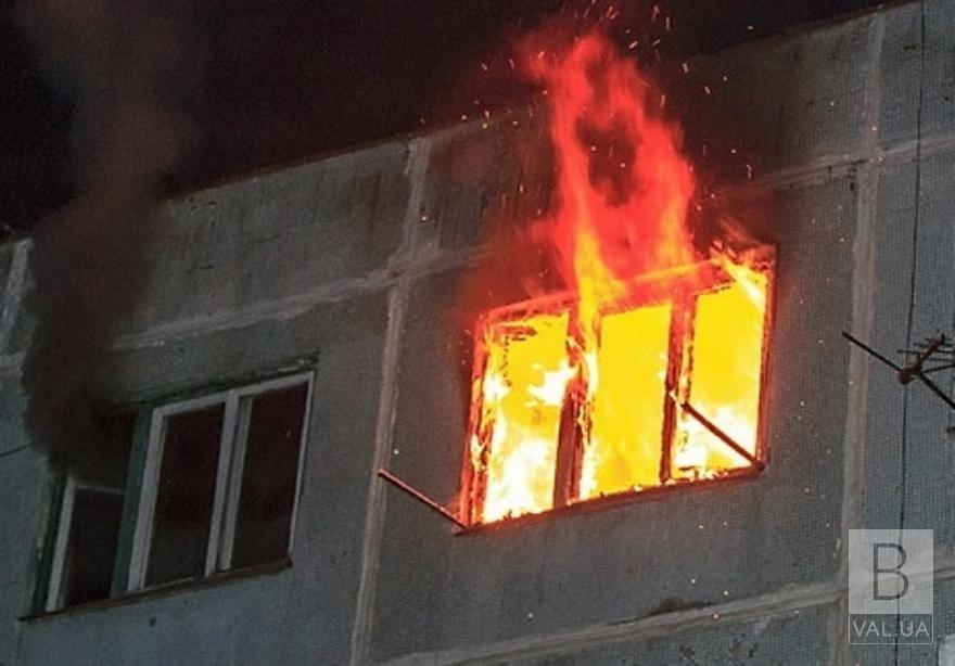 У Чернігові на Самострова горіла квартира в дев'ятиповерхівці