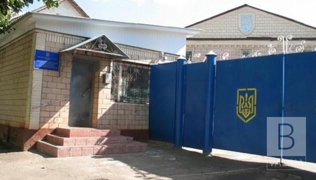 Робив «закладку» наркотиків: у Чернігові повідомили про підозру інспектору СІЗО