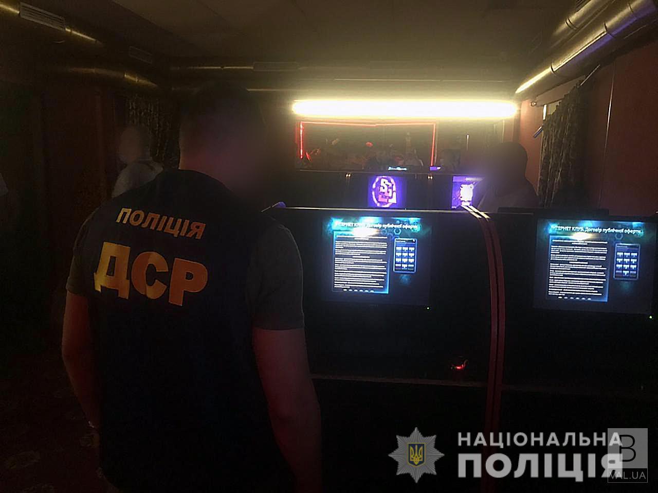 У Чернігові виявили підпільне «казино», яким керували двоє братів