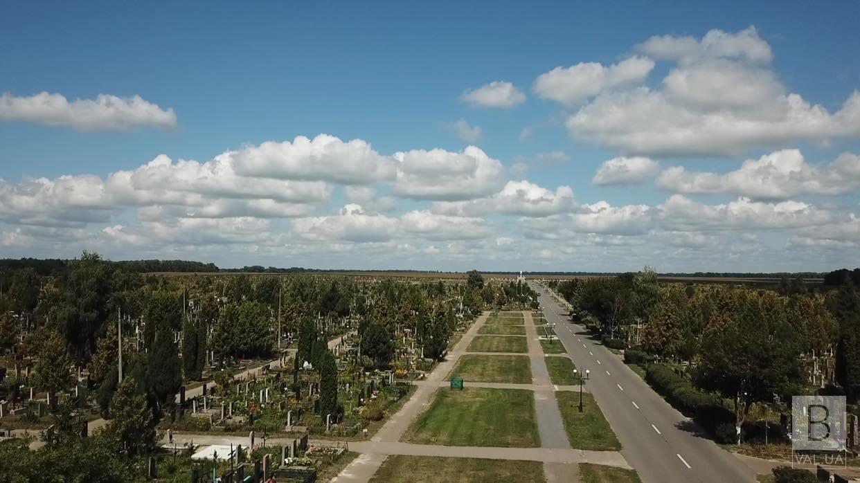 «Яцево у смартфоні»: у Чернігові пропонують розробити мобільний додаток, щоб орієнтуватися на кладовищі