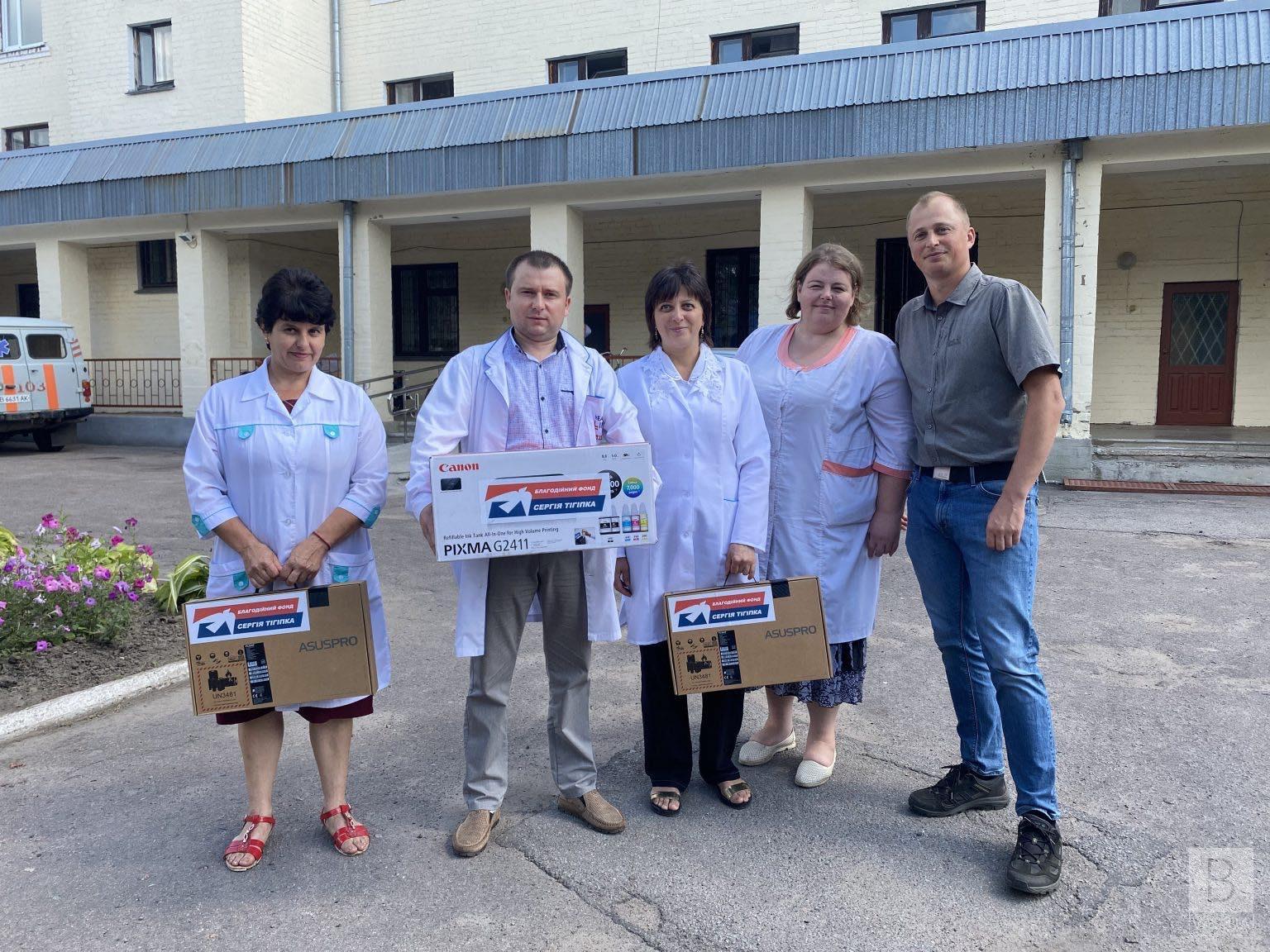 «Допомога медицині – наш пріоритет» – Благодійний фонд Сергія Тігіпка