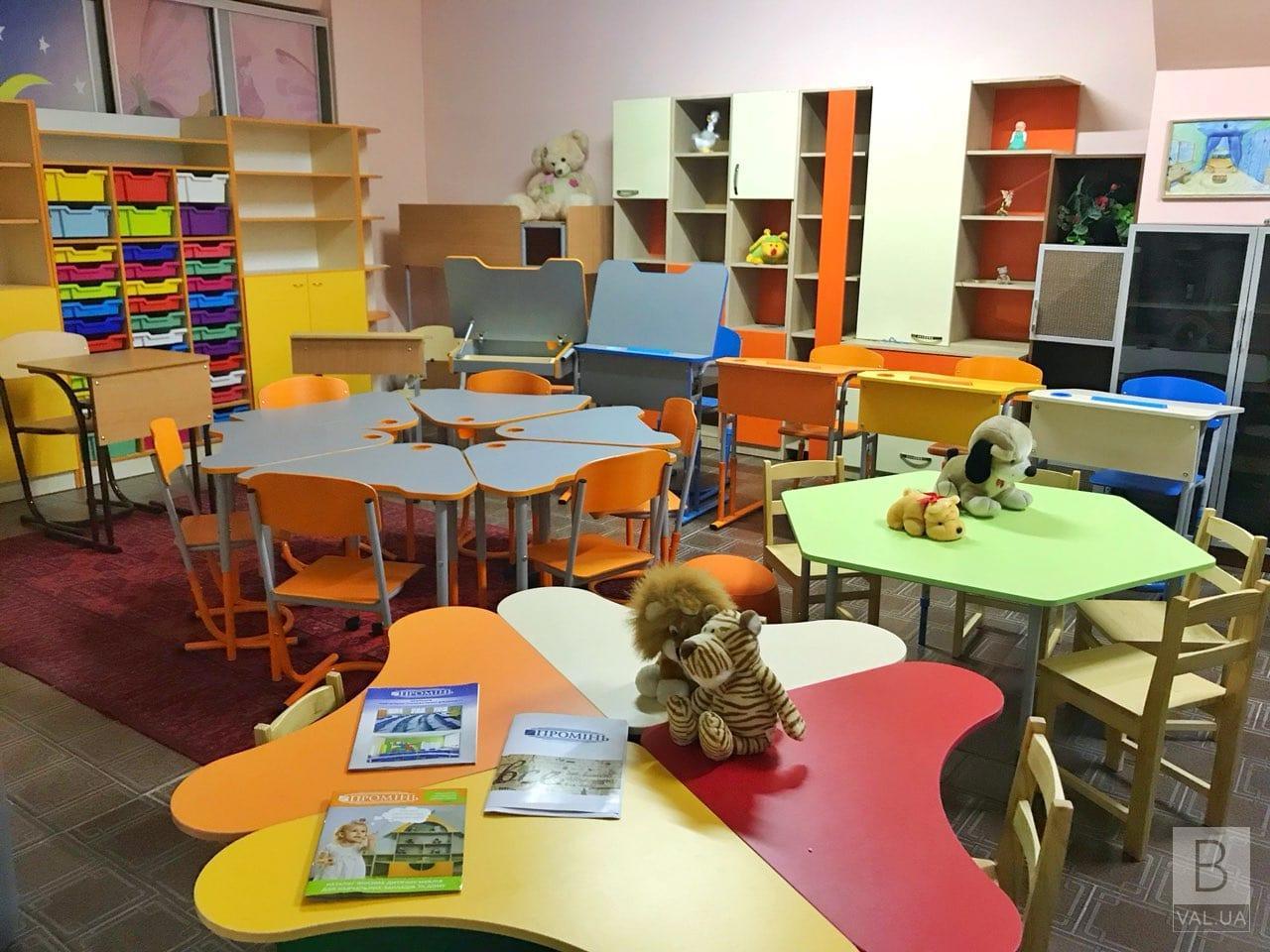Проектори, документ-камери, меблі: на кабінети для чернігівських першокласників піде 12 мільйонів гривень