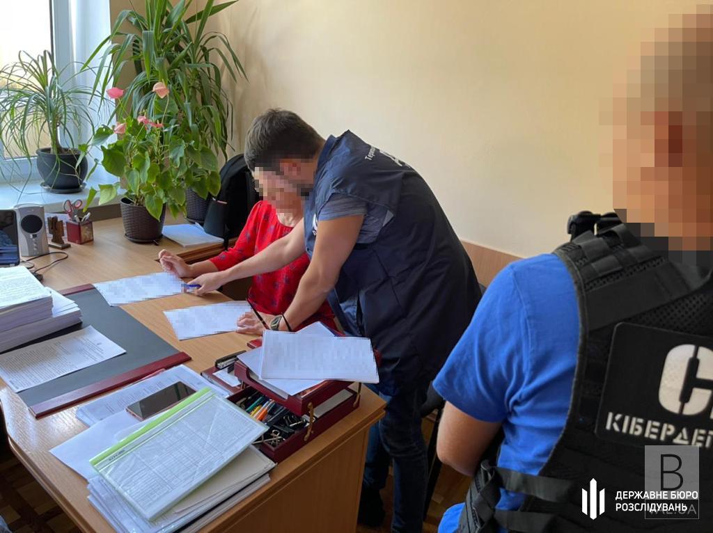 Топ-чиновниця управління Держгеокадастру в Чернігівській області одержала підозру від ДБР