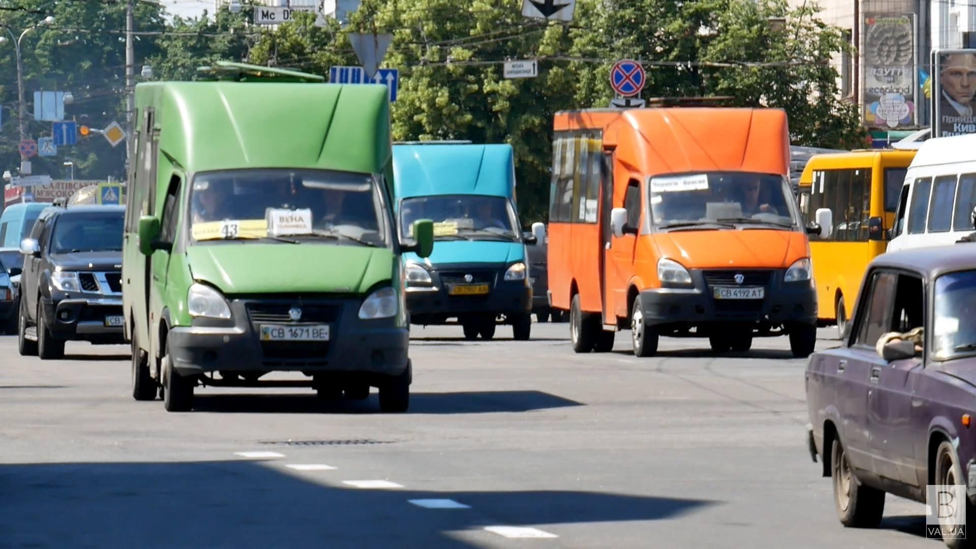У Чернігові планують підвищити плату за проїзд у громадському транспорті
