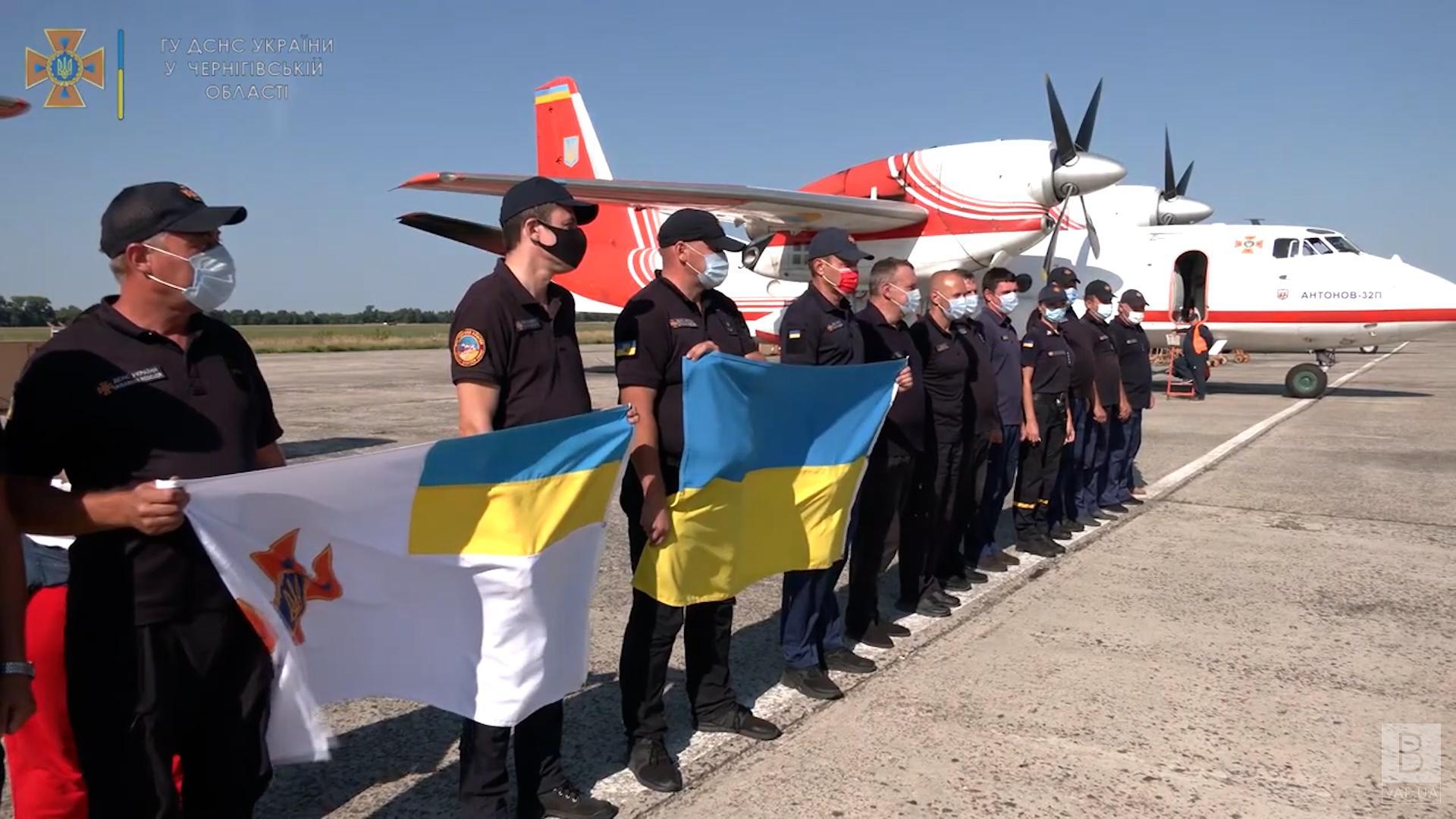 Пекельна Туреччина: рятувальники Чернігівщини два тижні гасили масштабні пожежі ВІДЕО