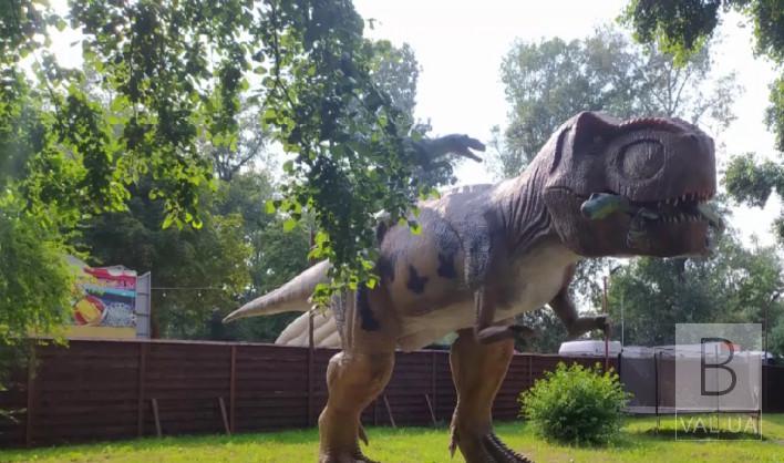 У Чернігові з'явиться парк динозаврів