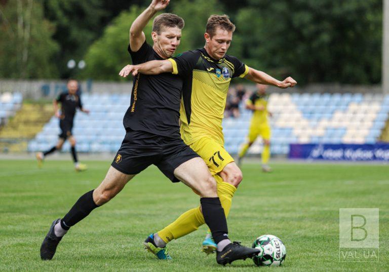 ФК «Чернігів» успішно дебютував у другому попередньому етапі Кубку України