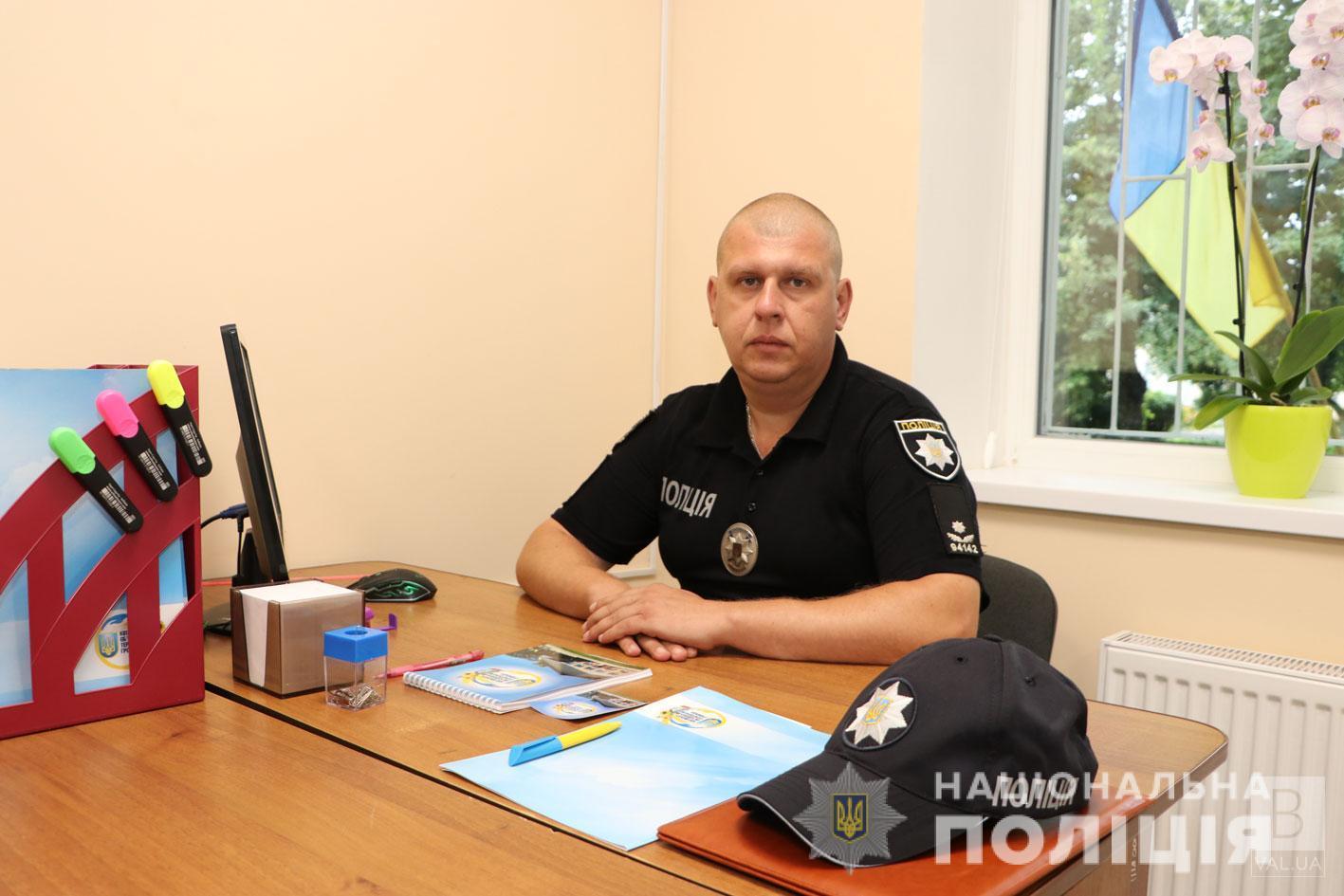 У Кіптівській територіальній громаді запрацювала поліцейська станція