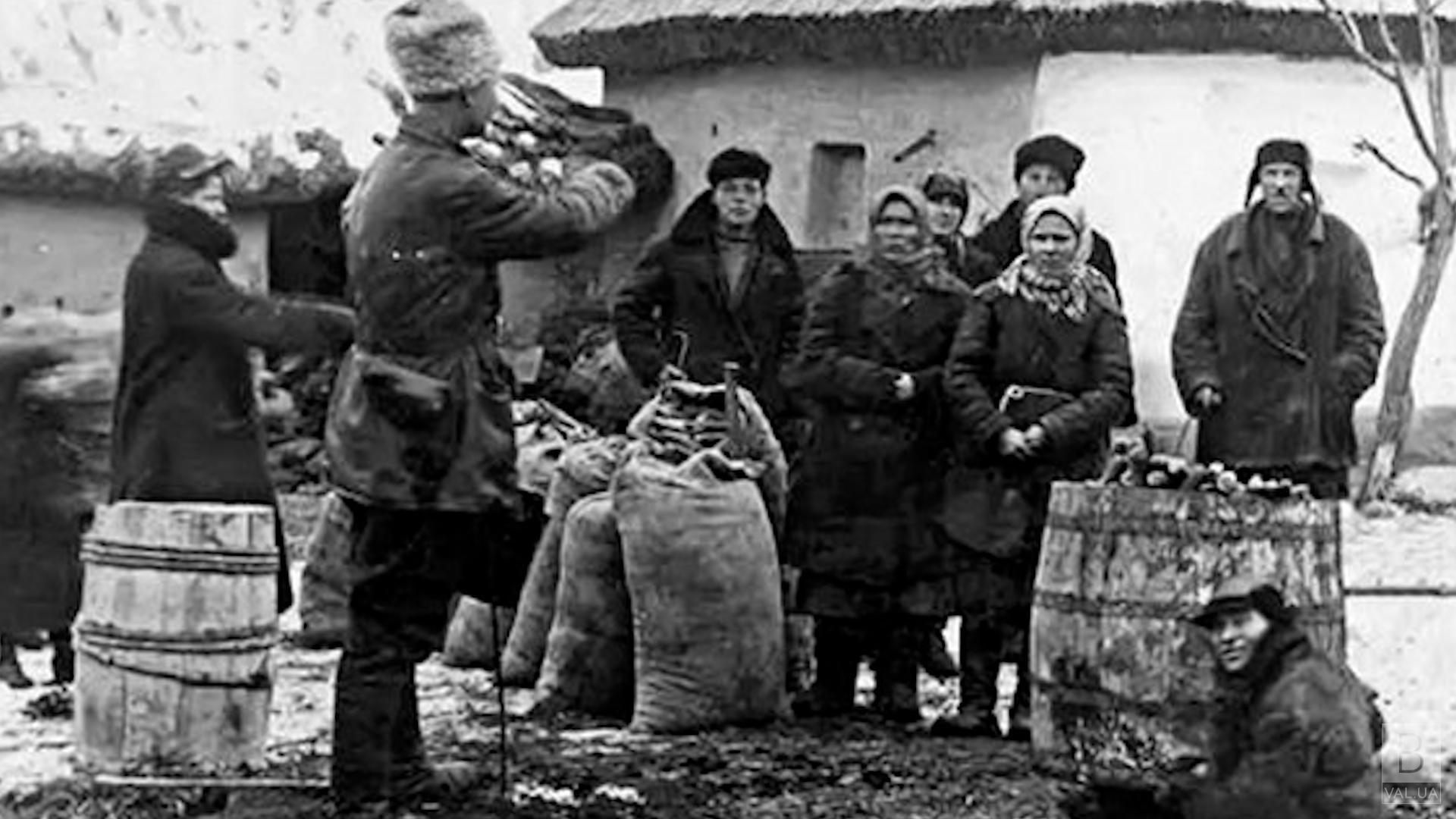 100 років першого масового голоду в Україні: як постраждала Чернігівщина ВІДЕО