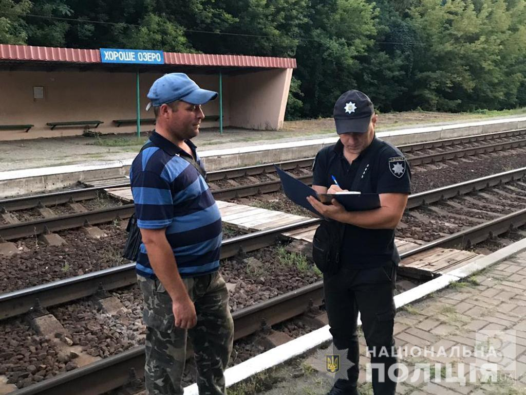 На Чернігівщині потяг «Шостка — Київ» насмерть збив чоловіка