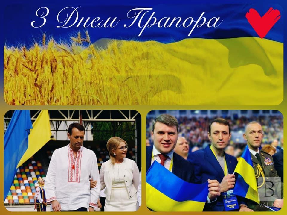 Валерій Дубіль привітав українців з Днем Прапора