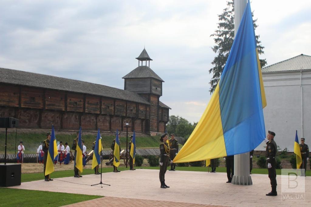 Вітання голови Чернігівської ОДА В'ячеслава Чауса з Днем Прапора та з Днем Незалежності