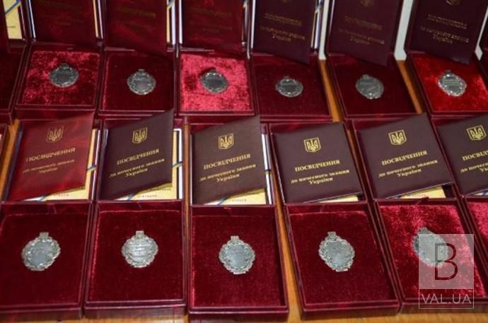 До річниці Незалежності: орденами та почесними званнями нагородили 2 жінок і 4 чоловіків з Чернігівщини