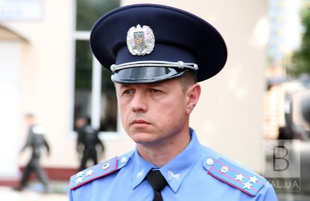 Гребенюка, засудженого за розгін чернігівського Євромайдану, поновили на посаді
