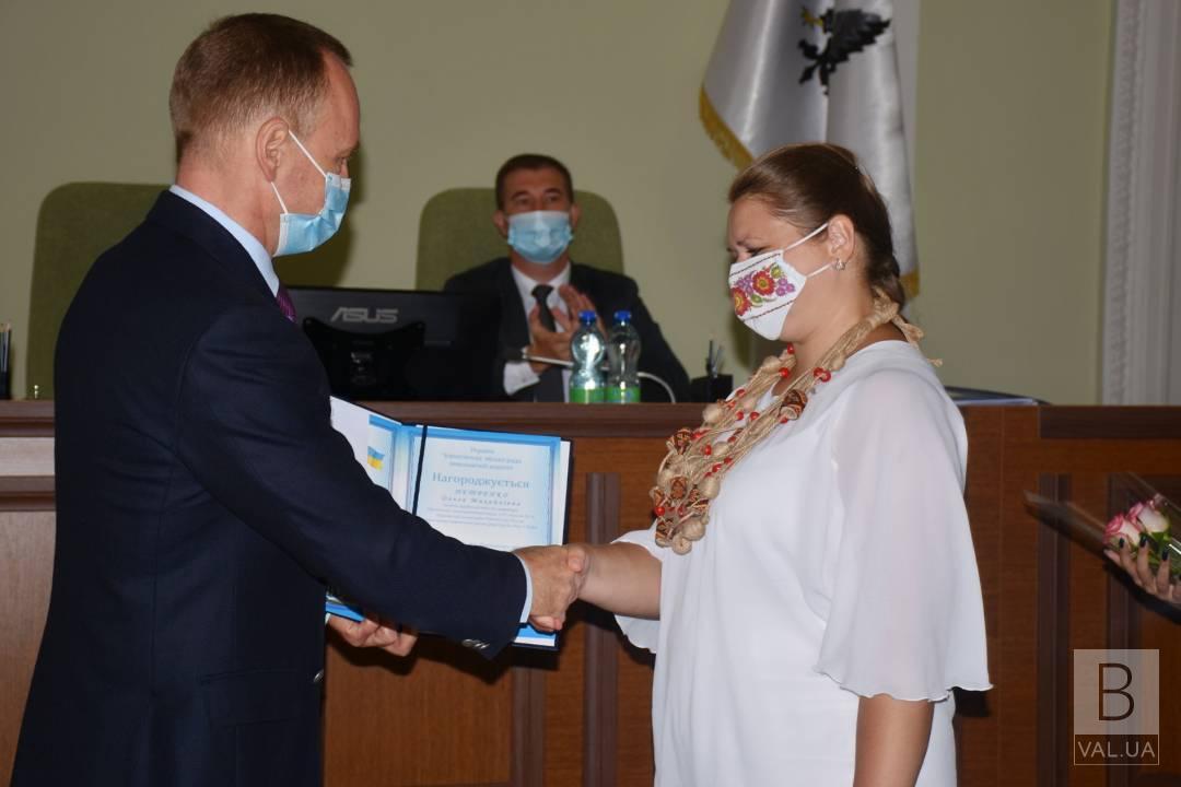 Видатні чернігівці отримали нагороди та вітання від міського голови