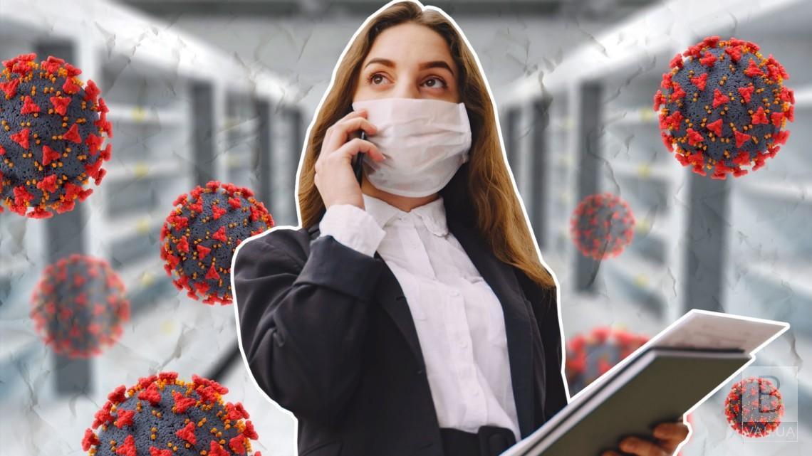 Коронавірус на Чернігівщині: 38 людей захворіли, 24 одужали. Двоє померли