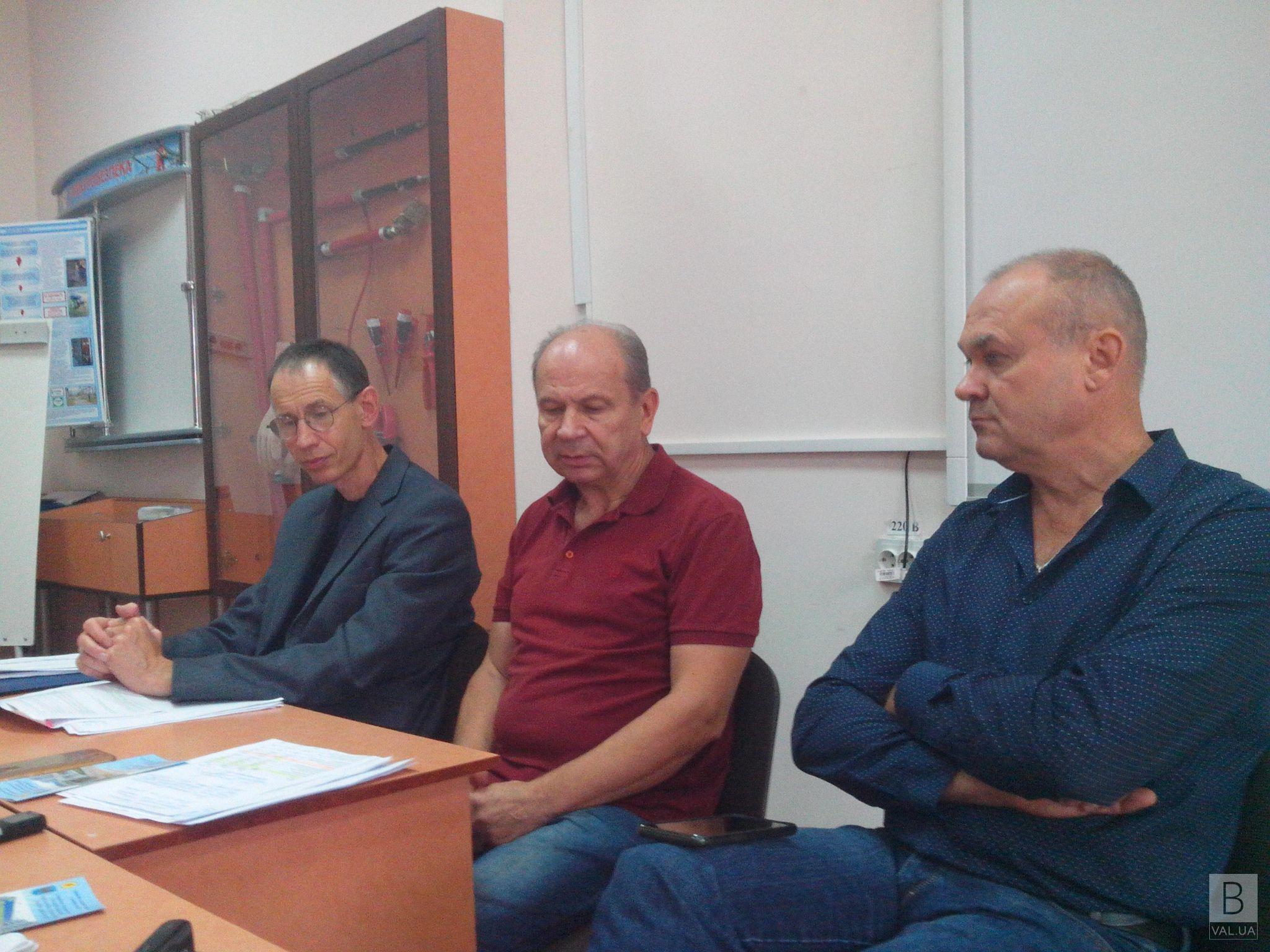 Чернігівський експертно-технічний центр Держпраці вдруге виставлять на аукціон