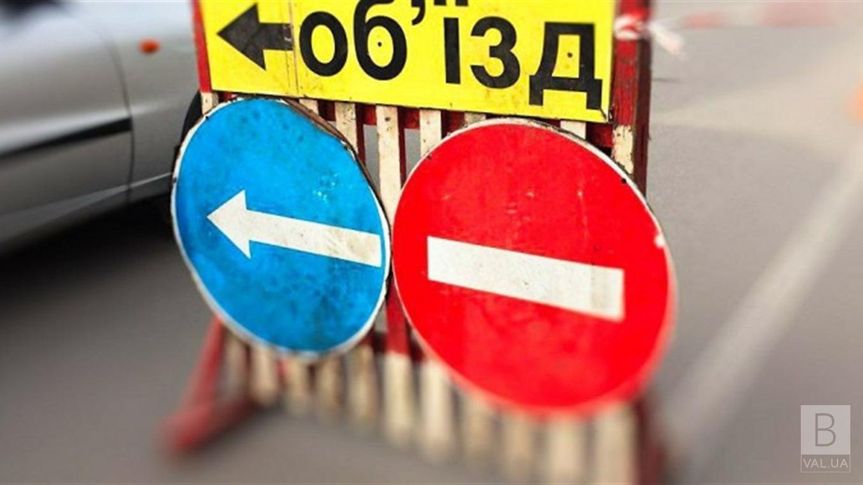У Чернігові на тиждень перекриють рух вулицею Механізаторів