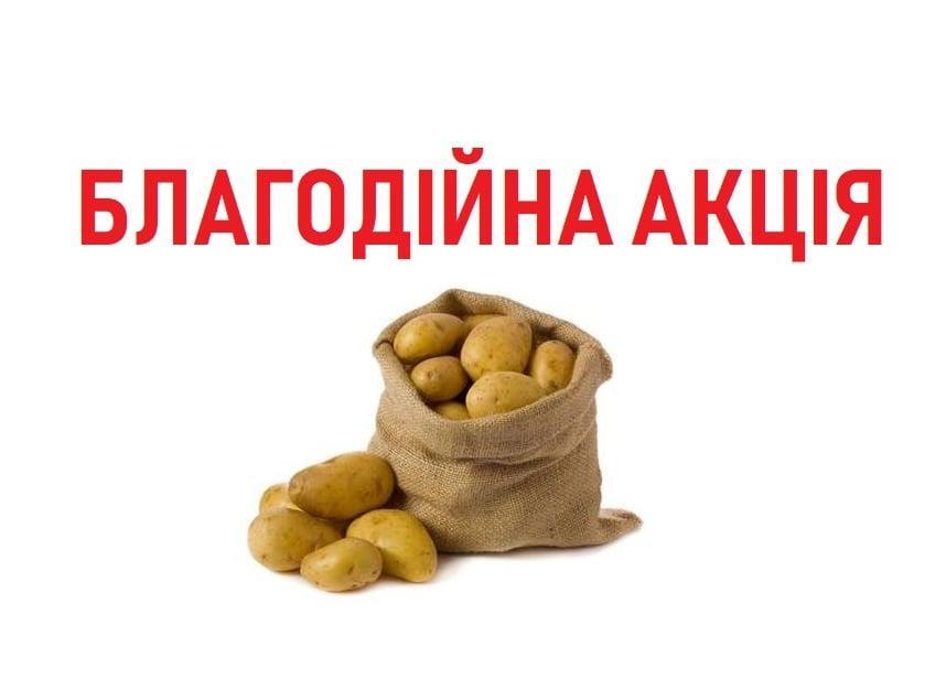 У Козелецькій лікарні проведуть акцію «П'ять картоплин»