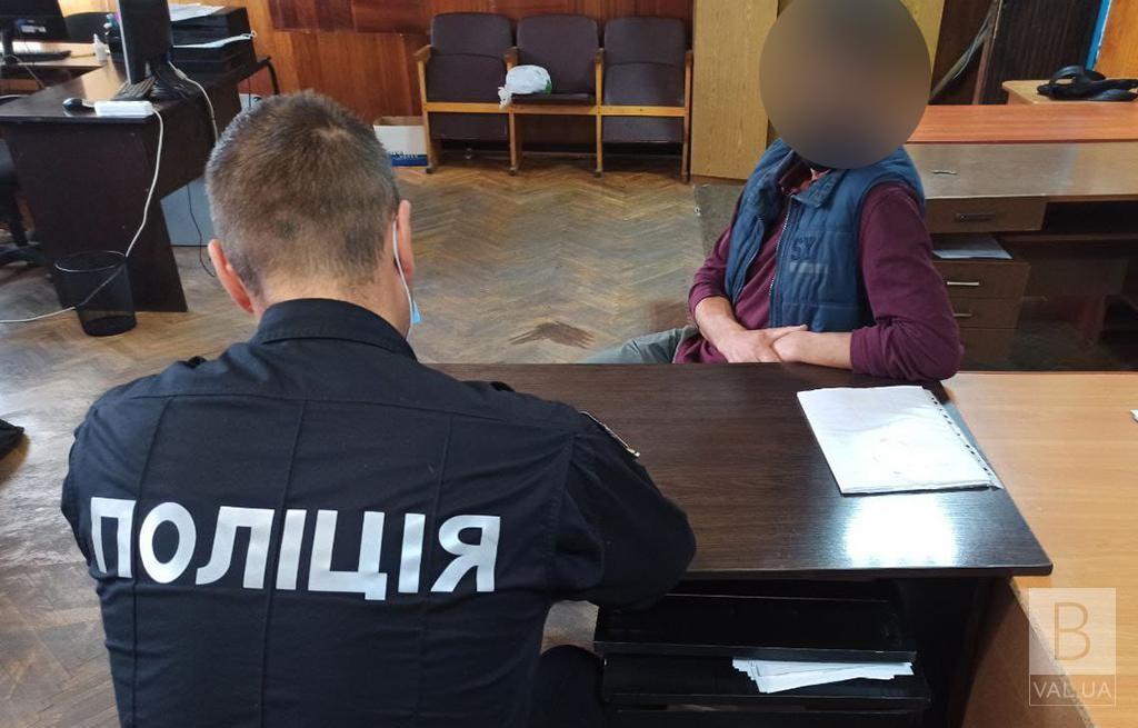 У Чернігові затримали чоловіка, який зґвалтував малолітню дівчинку