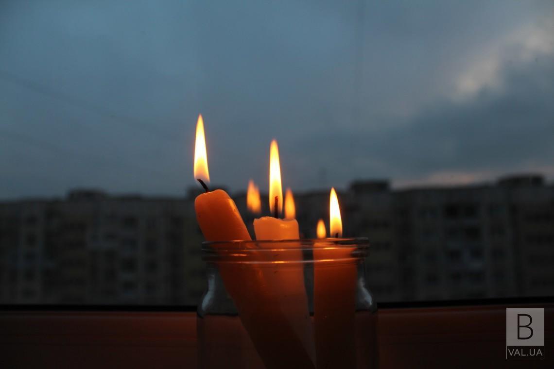 У Чернігові через негоду мешканці трьох вулиць залишилися без світла