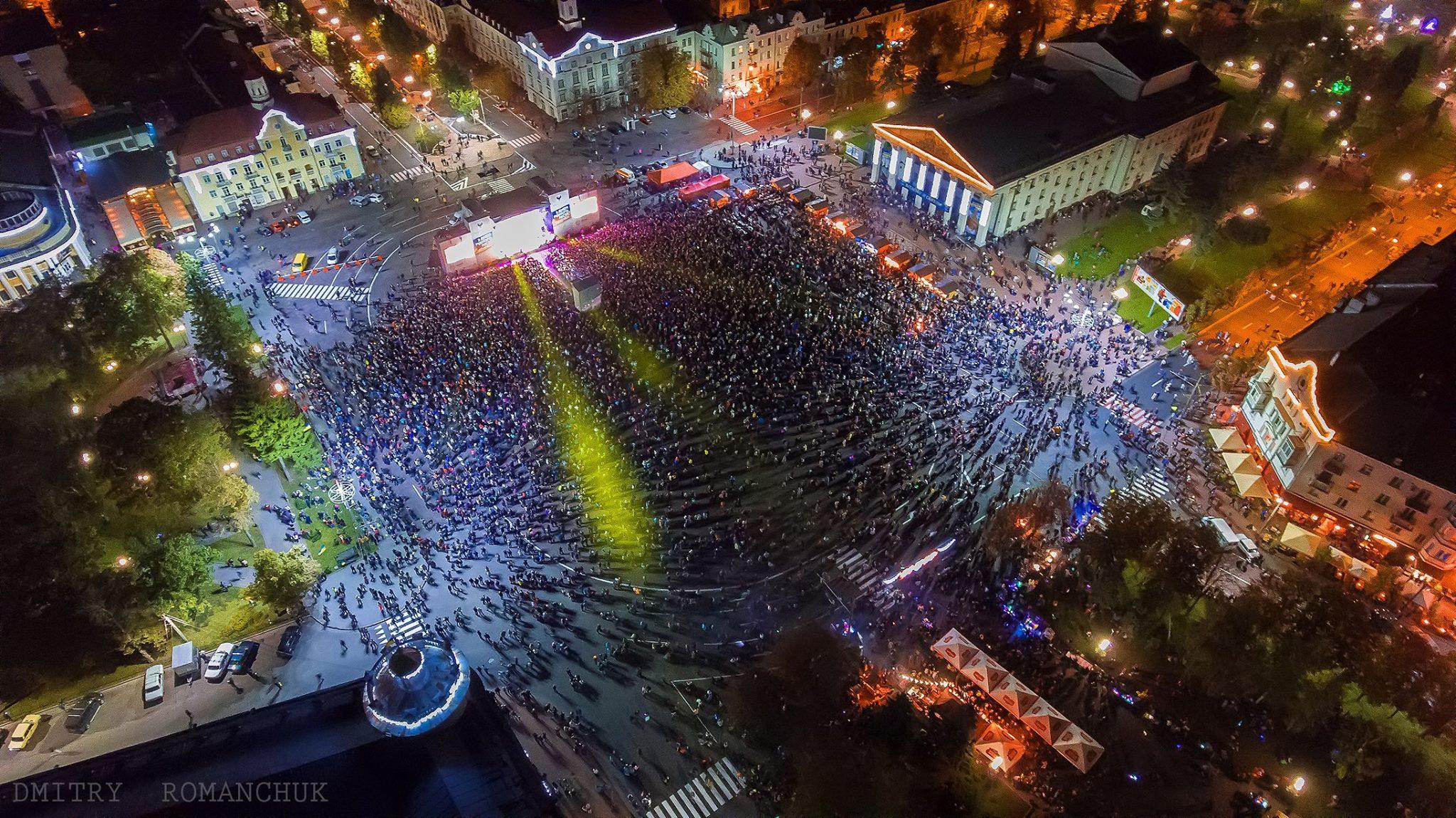 День міста «під питанням»: у Чернігові можуть скасувати святкові заходи