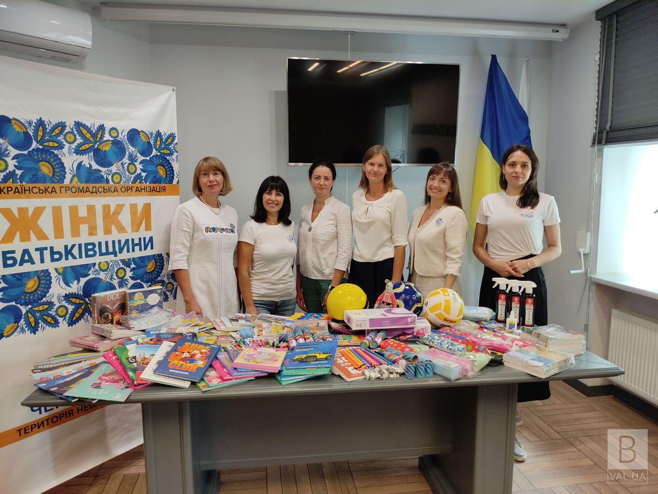 «Збери школярика»: третій рік поспіль «Жінки Батьківщини» проводять благодійну акцію на Чернігівщині. ФОТО