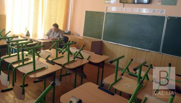 Економічно невигідно: на Чернігівщині через малокомплектність ліквідували 31 школу