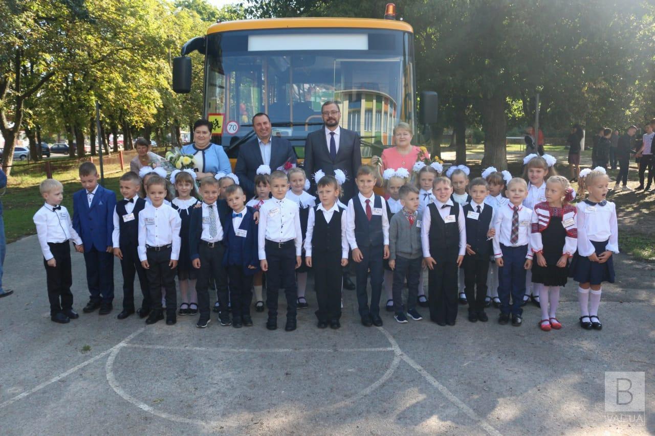 Учні Городнянського ліцею отримали новий шкільний автобус
