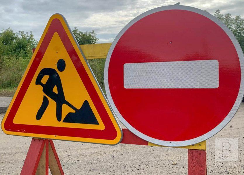 У Чернігові для ремонту водпроводів перекриють три вулиці в приватному секторі