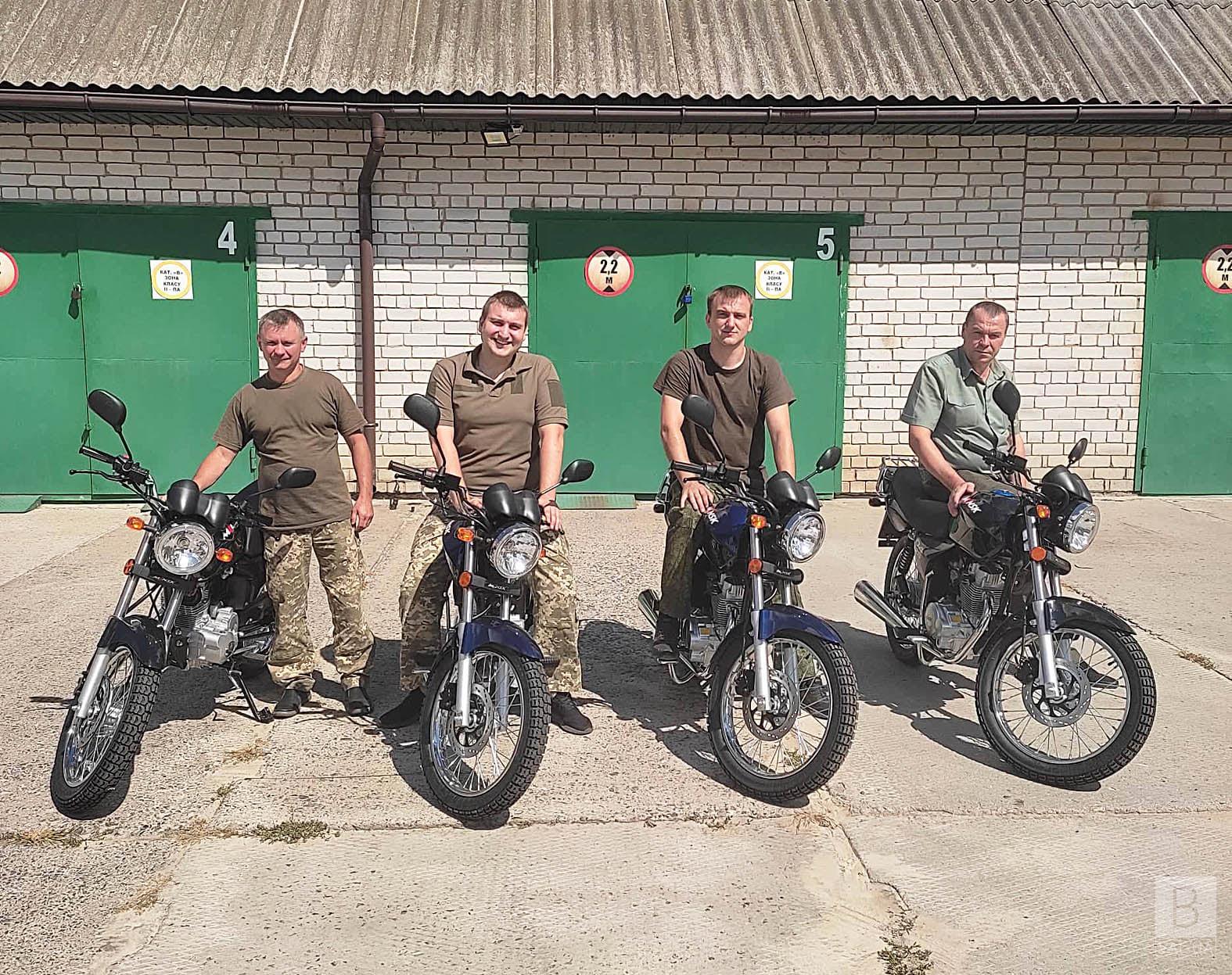 На Чернігівщині для лісової охорони придбали мотоцикли