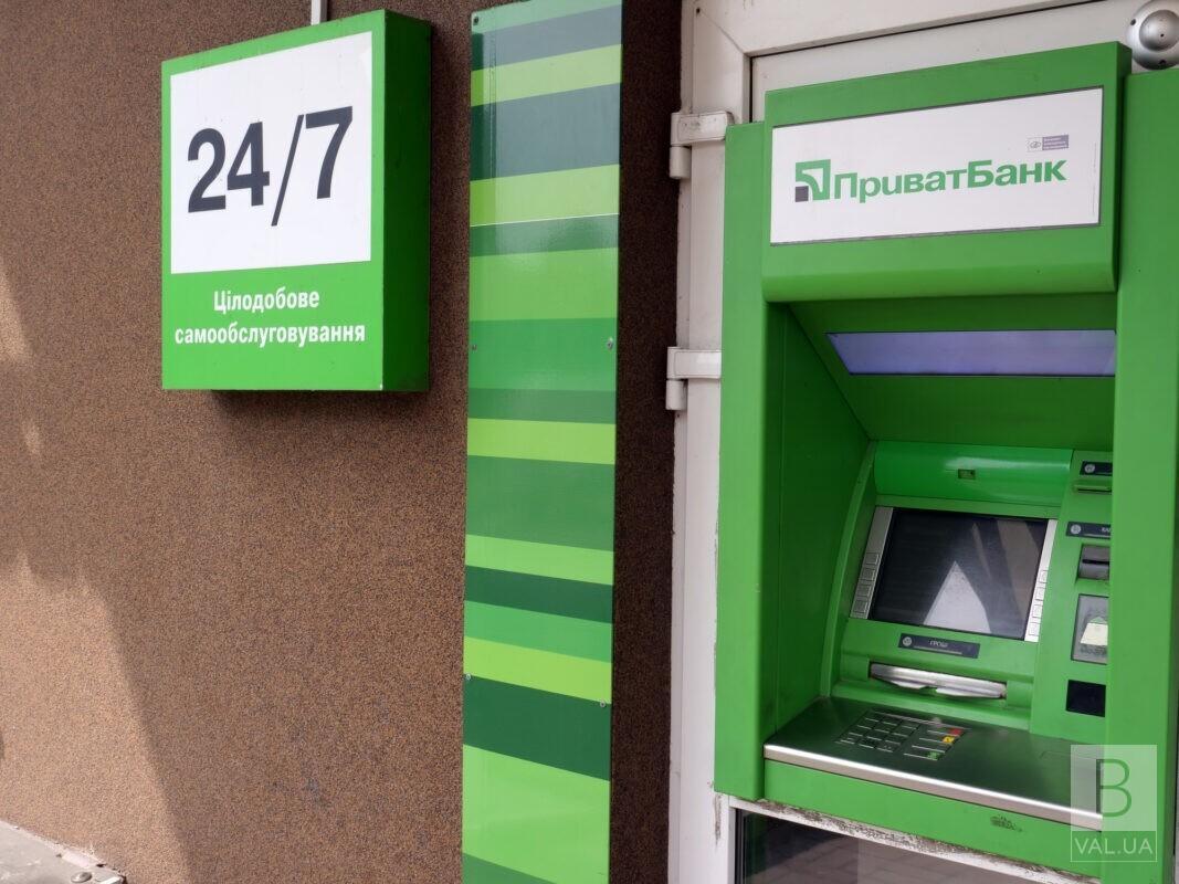 В ніч на 4 вересня «ПриватБанк» призупинить транзакції по картках та роботу терміналів