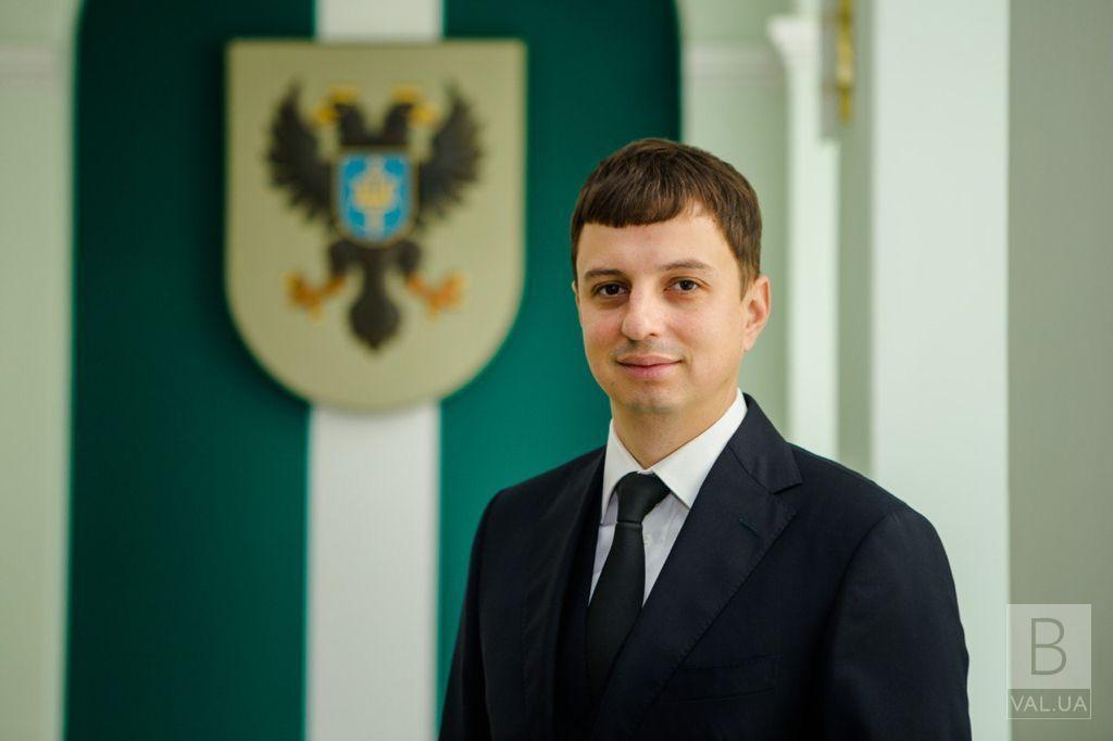 Дмитра Іванов став заступником голови Чернігівської ОДА