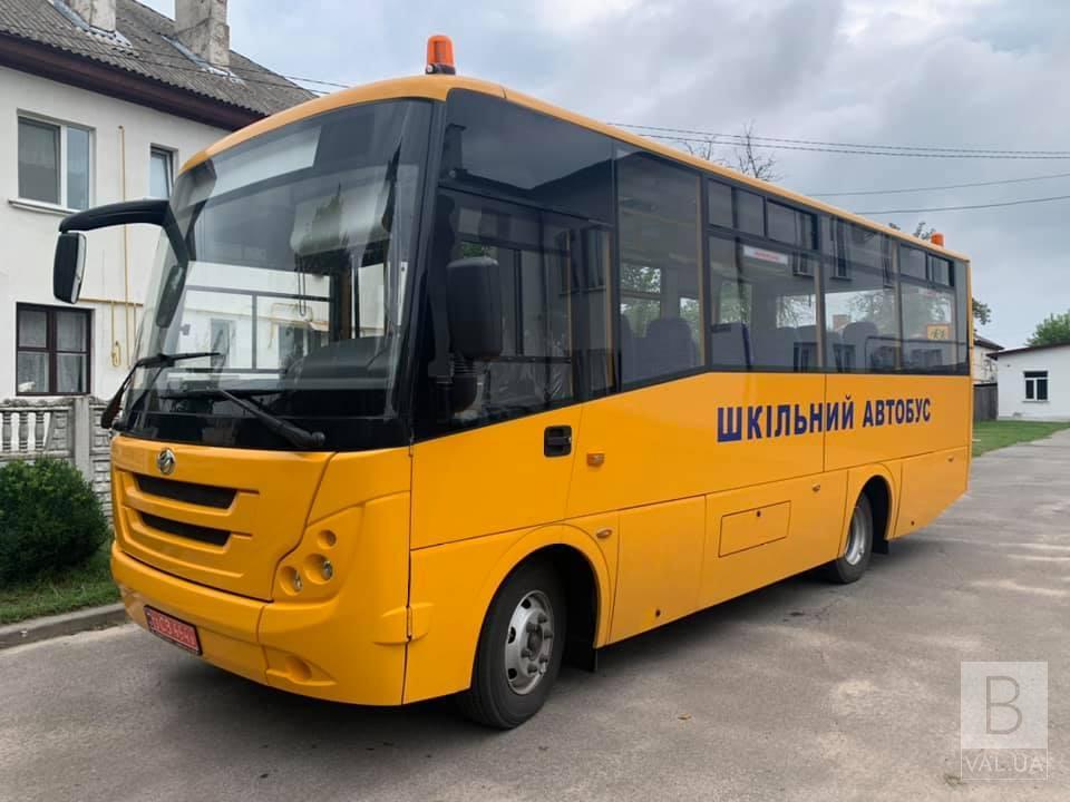 Громади Чернігівщини придбали 10 шкільних автобусів
