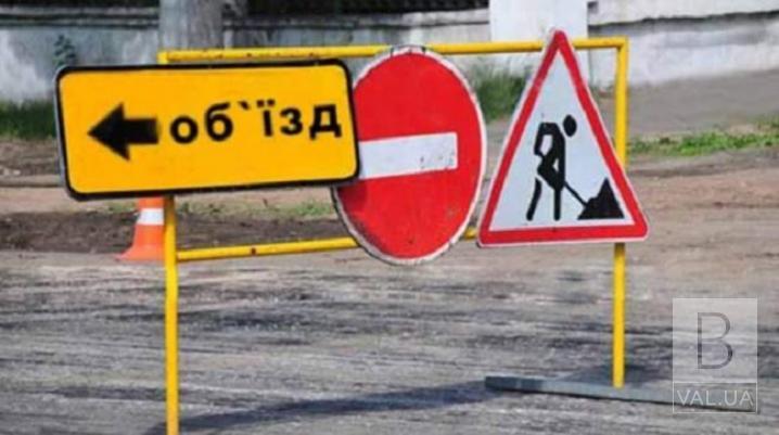 У Чернігові на добу перекриють частину вулиці Шевченка та продовжать перекриття вулиці Олександрівської