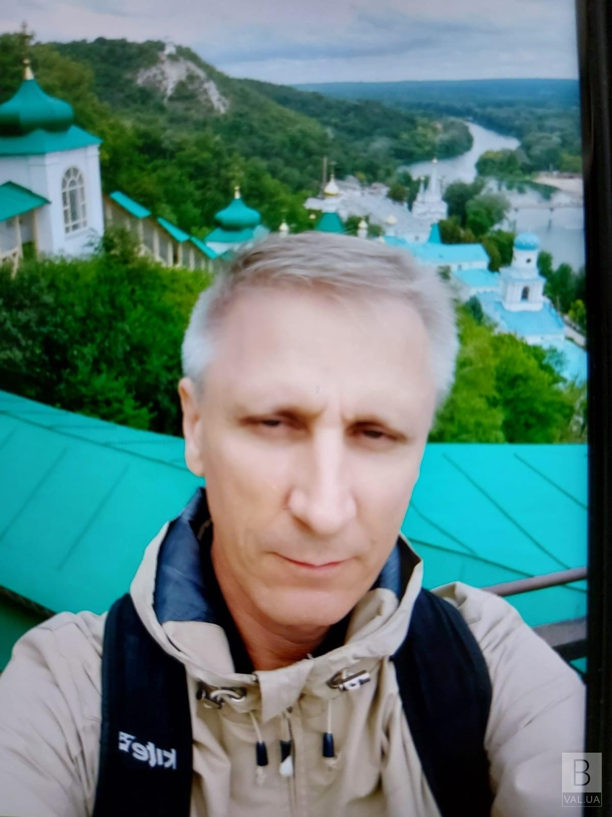 49-річного чернігівця, який зник дорогою з Києва, знайшли мертвим