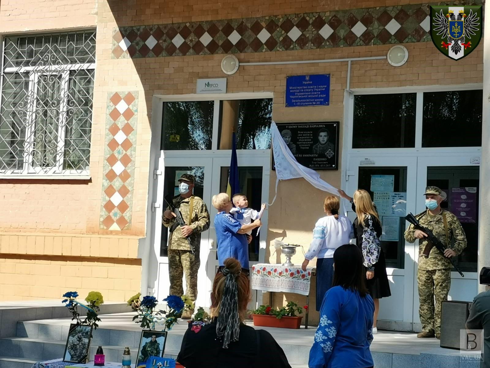 На фасаді чернігівської школи №20 відкрили меморіальну дошку на честь загиблих Героівм. ФОТО